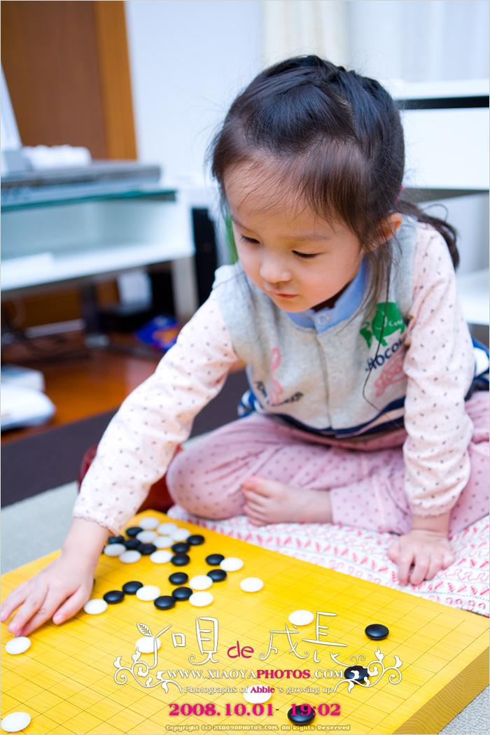 小孩下围棋卡通